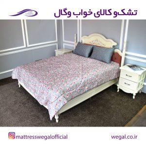 فروش ویژه ست روتختی وگال WD 012
