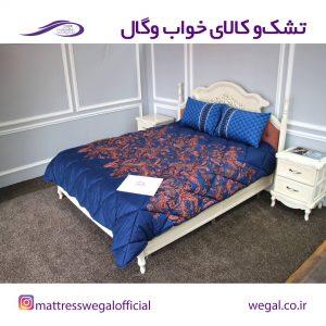 فروش ویژه ست روتختی وگال WD 0033